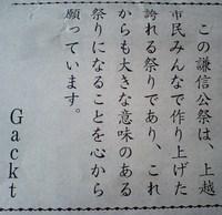 Ca380057_2